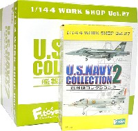 艦載機コレクション 2 (1BOX)