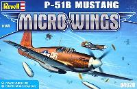 P-51B ムスタング
