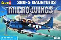 レベルMicro WingsSDB-5 ドーントレス