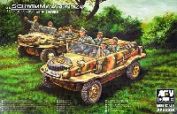 AFV CLUB1/35 AFV シリーズシュビムワーゲン Type128 水陸両用車