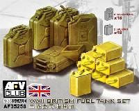 AFV CLUB1/35 AFV シリーズWW2 イギリス軍 燃料缶セット
