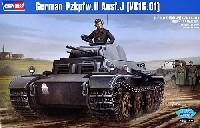 ドイツ 2号戦車 J型 (VK16.01)