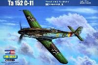 ホビーボス1/48 エアクラフト プラモデルフォッケウルフ Ta152C-11
