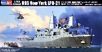 アメリカ海軍 輸送揚陸艦 ニューヨーク LPD-21