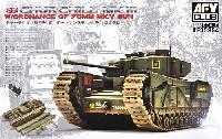 AFV CLUB1/35 AFV シリーズチャーチル歩兵戦車 Mk.3 オードナンス QF 75mm Mk.5砲 装備型