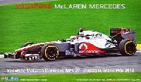 フジミ1/20 GPシリーズ SP (スポット)マクラーレン MP4-27 オーストラリアGP 2012 (ドライバーフィギュア付)