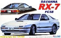 マツダ サバンナ RX-7 FC3S