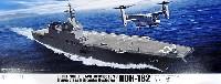 フジミ1/350 艦船モデル海上自衛隊 ヘリコプター搭載護衛艦 いせ