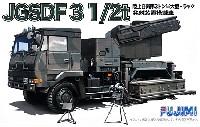 フジミ1/72 ミリタリーシリーズ陸上自衛隊 3トン半 大型トラック 発射装置搭載車