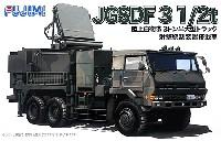 フジミ1/72 ミリタリーシリーズ陸上自衛隊 3トン半 大型トラック 射撃統制装置搭載車