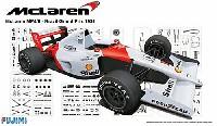 フジミ1/20 GPシリーズマクラーレン MP4/6 ブラジルGP 1991年
