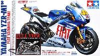 タミヤ1/12 オートバイシリーズフルビュー ヤマハ YZR-M1 '09 フィアット ヤマハ チーム