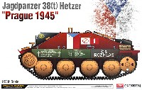アカデミー1/35 Armors38(t) ヘッツァー プラハ 1945