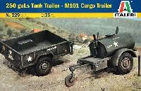 イタレリ1/35 ミリタリーシリーズアメリカ軍 燃料タンク & カーゴトレーラー