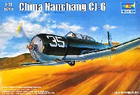 トランペッター1/48 エアクラフト プラモデル中国 ナンチャン CJ-6 初等練習機