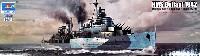 トランペッター1/350 艦船シリーズイギリス海軍 軽巡洋艦 HMS ベルファスト 1942