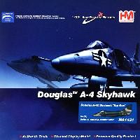 A-4E スカイホーク トップガン 2