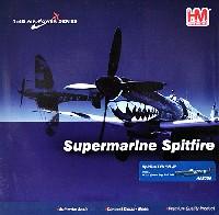 スピットファイア Mk.9b VL-F