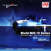 MiG-15bis スチャーギン上級大尉機