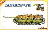 サイバーホビー1/35 AFVシリーズ (Super Value Pack)ドイツ 4号駆逐戦車 L/48 + カンプグルッペ・フォン・ルック (ノルマンディー 1944)
