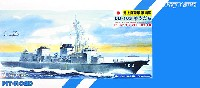 ピットロード1/700 スカイウェーブ J シリーズ海上自衛隊 護衛艦 DD-103 ゆうだち