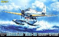 グレートウォールホビー1/48 ミリタリーエアクラフト プラモデルダグラス TBD-1 デバステーター 水上機型