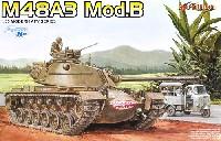 アメリカ M48A3 Mod.B パットン 主力戦車