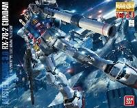 バンダイMG (マスターグレード)RX-78-2 ガンダム Ver.3.0