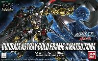 MBF-P01-Re2 ガンダムアストレイ ゴールドフレーム 天ミナ