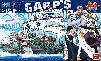 バンダイワンピース 偉大なる船(グランドシップ)コレクションガープの軍艦
