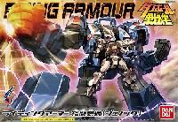 バンダイダンボール戦機ライディングアーマー 格闘装備 (ジェノック)