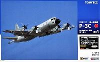 トミーテック技MIX海上自衛隊 P-3C オライオン 第51航空隊 第511飛行隊 (厚木基地)
