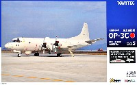 トミーテック技MIX海上自衛隊 OP-3C オライオン 第81航空隊 (岩国基地)