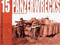 パンツァーレックス 15 (German Armour 1944-45)