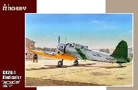 スペシャルホビー1/72 エアクラフト プラモデルヴォート SB2U-1 ビンジケーター 艦上爆撃機 指揮官機