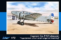 アズール1/72 航空機モデルカプロニ Ca.310 リベッチオ 爆撃機 ユーゴ&ハンガリー軍