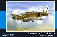 アズール1/72 航空機モデルカプロニ Ca.310 リベッチオ 爆撃機 イタリア&フランコ軍