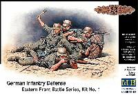 マスターボックス1/35 ミリタリーミニチュアドイツ歩兵 5体 戦闘シーン (東部戦線シリーズ No.1)