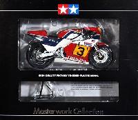 タミヤマスターワーク コレクションホンダ NSR500 '84 No.3T ランディ・マモラ