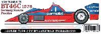 スタジオ27F-1 トランスキットブラバム BT46C 1978 トランスキット