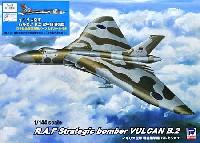 ピットロードSN 航空機 プラモデルイギリス空軍 バルカン K.2 空中給油機型