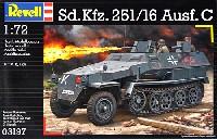 レベル1/72 ミリタリーSd.kfz.251/16 Ausf.C