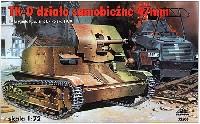 ポーランド TK-D 47mm 対戦車自走砲