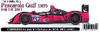 スタジオ27ツーリングカー/GTカー トランスキットぺスカローロ Gulf #49 LMP2 ル・マン 2011年