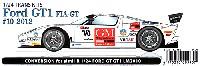 スタジオ27ツーリングカー/GTカー トランスキットフォード GT1 FIA GT #10 2012