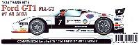 スタジオ27ツーリングカー/GTカー トランスキットフォード GT1 FIA-GT #7/#8 2013