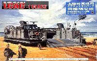 ピットロードスカイウェーブ D シリーズ現用 アメリカ海軍 エアクッション型揚陸艇 LCAC-1級 (上陸時再現パーツ付 限定版)