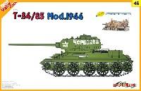 サイバーホビー1/35 AFVシリーズ (Super Value Pack)ソビエト T-34/85 Mod.1944 + ソビエト歩兵セット
