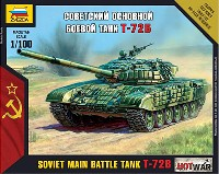 ズベズダART OF TACTIC HOT WART-72 ソビエト戦車