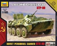 ズベズダART OF TACTIC HOT WARソビエト BTR-80 装甲兵員輸送車